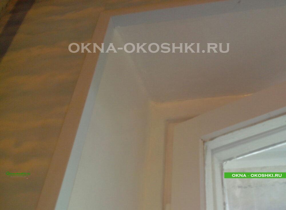 окна до ремонта