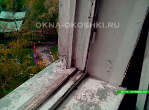 окна до реставрации